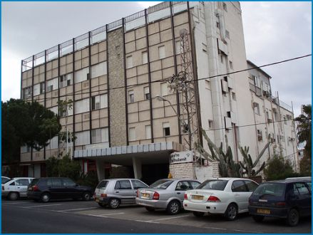 The Shulamit Hotel in Haifa, Israel