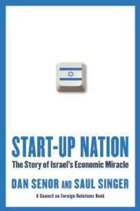 The Story of Israel's Economic Miracle